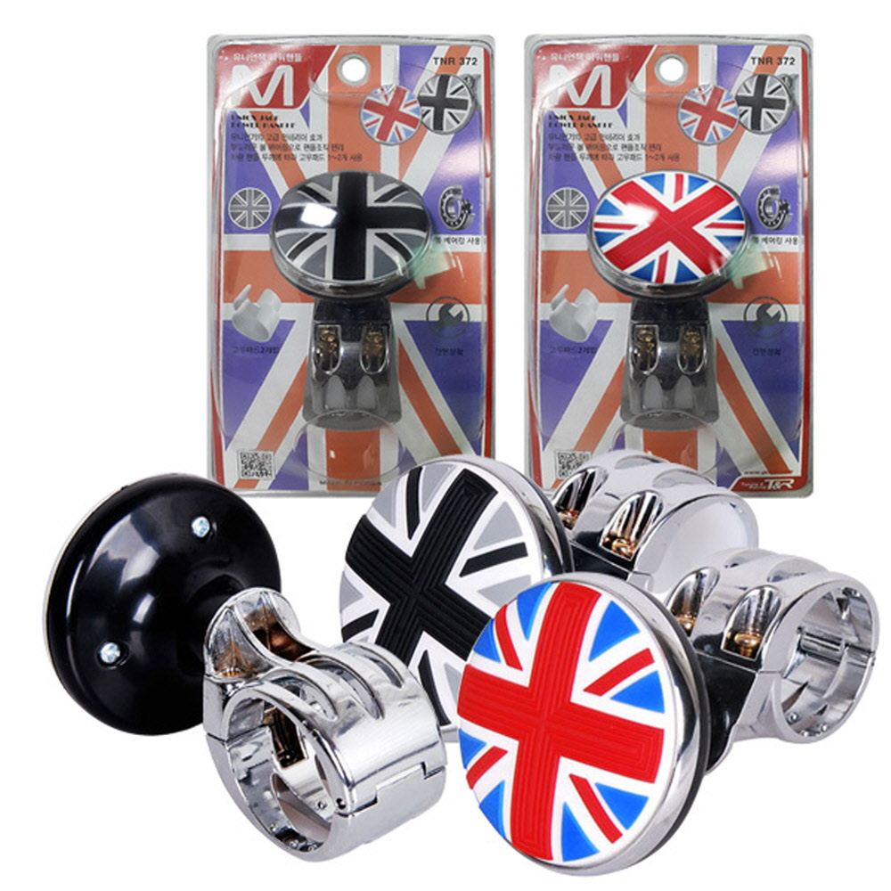 170403OFD-1368 티엔알 영국국기 메탈볼베어링 파워핸들