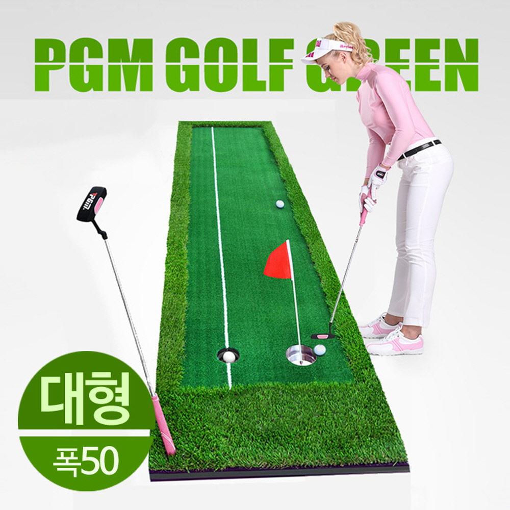 [현재분류명],180208OFD-2496 PGM 퍼터연습기 골프 퍼팅매트 폭50대형,퍼팅매트,퍼팅그린,레일매트,골프매트,퍼터
